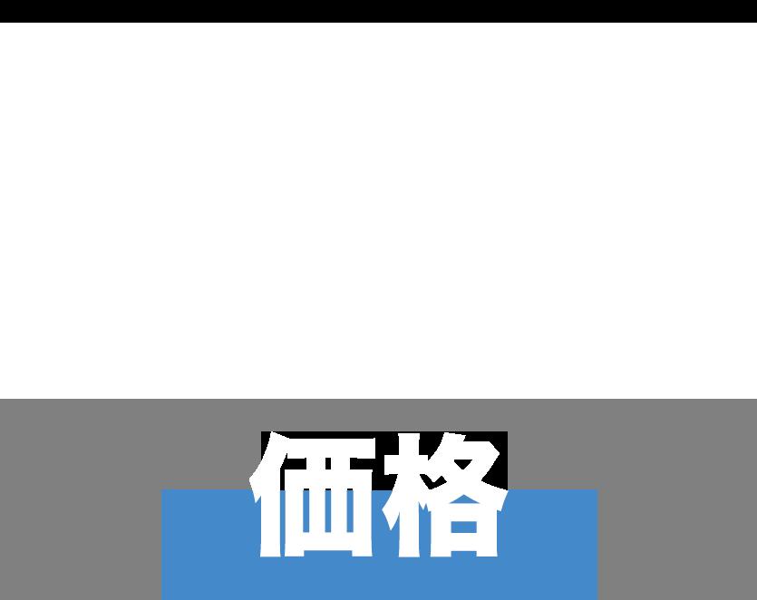 a1 - 小川健太税理士事務所LP