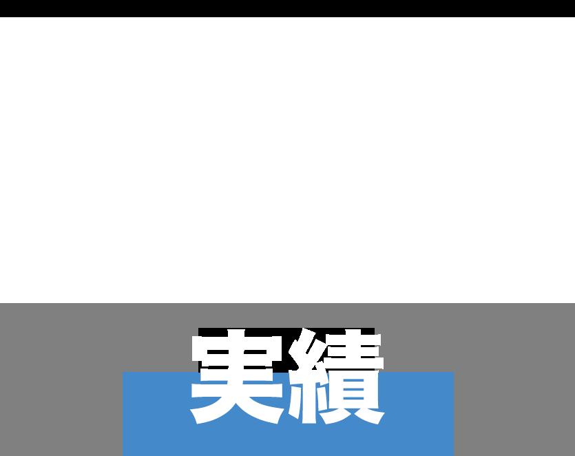 a3 - 小川健太税理士事務所LP