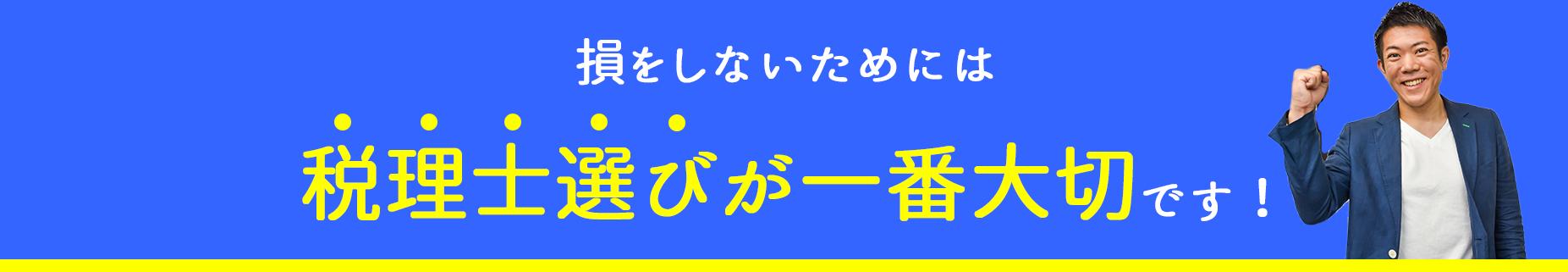 obi1 - 小川健太税理士事務所LP
