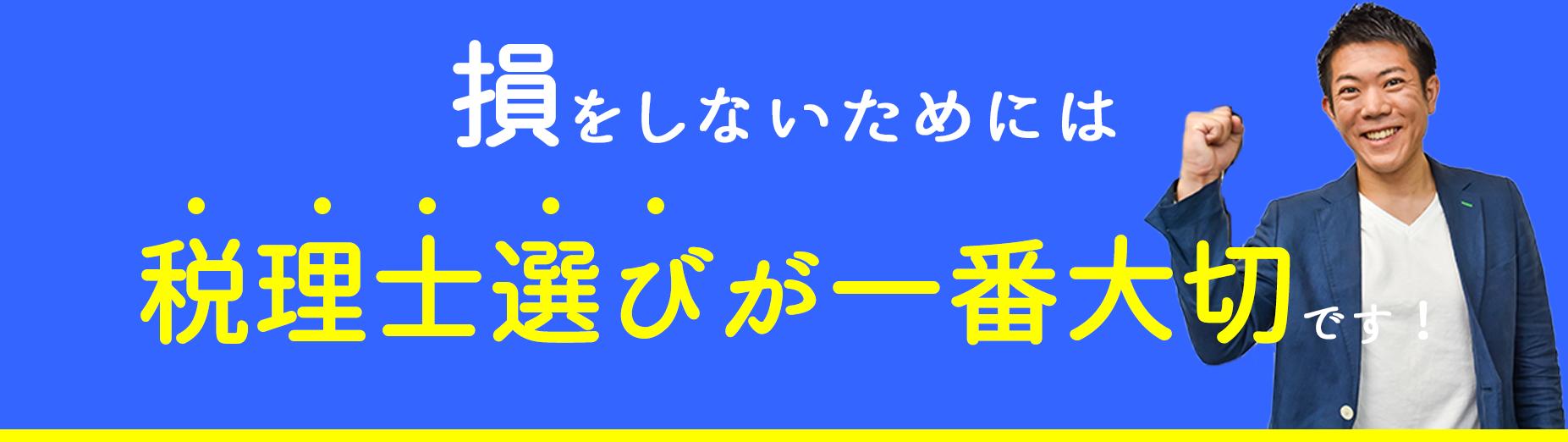 vr - 小川健太税理士事務所LP